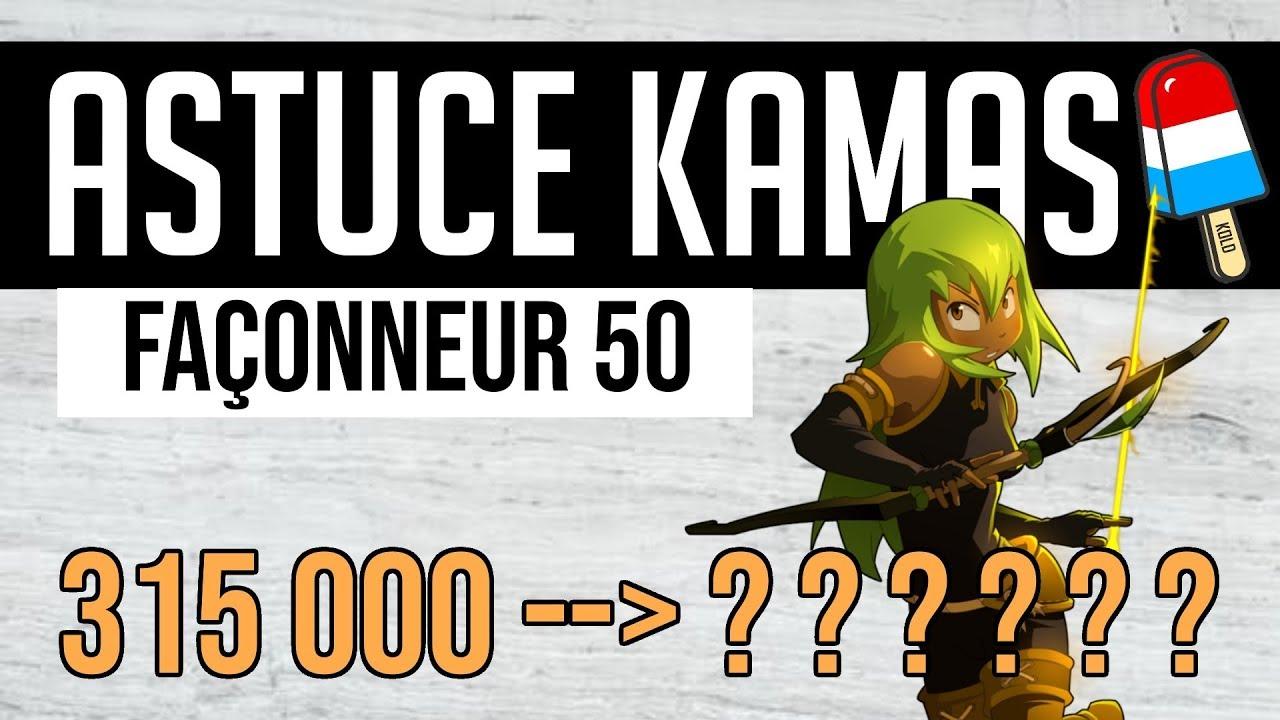 Dofus Astuce Kamas Un Tableau De Façonneur Qui Multiplie Vos Kamas