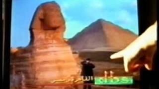 Reklamblock på Kanal 5 - mars 1997