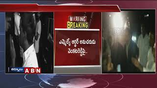 Clashes Between YCP Leaders in Kurnool District | AP Latest News | ABN Telugu