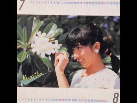 kumiko aimoto - 5つの銅貨