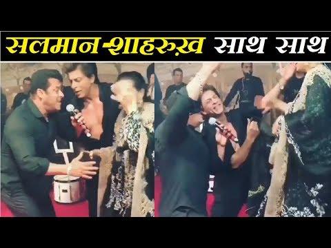 सलमान शाहरुख़ ने एक साथ गाया गाना, वायरल हुआ वीडियो | VIDEO | Salman Shahrukh Together thumbnail
