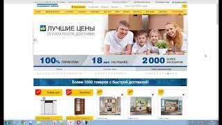 СТОЛПЛИТ - Гипермаркет Мебели 70% на Все обзор 2017(, 2017-11-02T15:25:04.000Z)