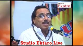 Gopal Barot II II Kindarva II Live II Video II