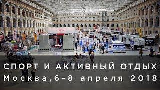 видео Активный отдых в Москве
