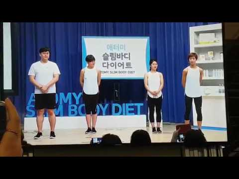(애터미)Atomy Slim Body Diet