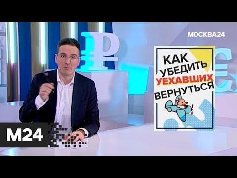 """""""Фанимани"""": правительство покупает Сбербанк - Москва 24"""