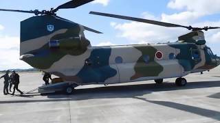 凄い CH‐47 ヘリ 体験飛行 航空自衛隊 芦屋基地