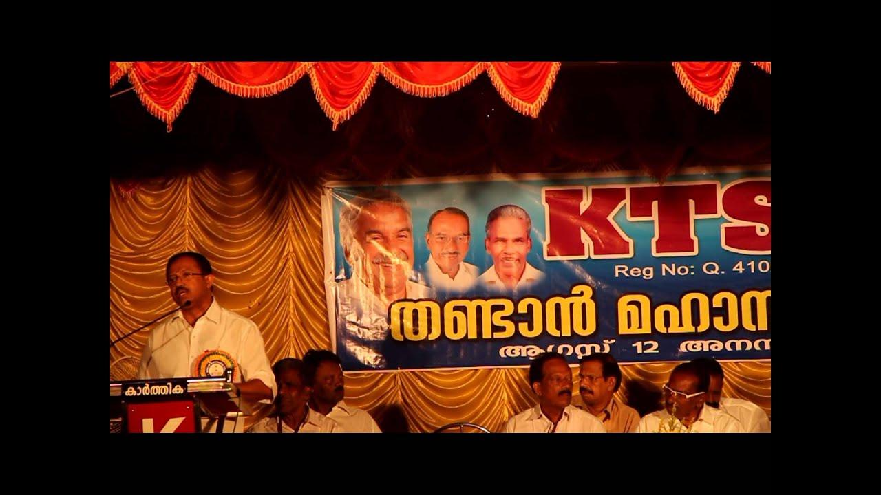 Bjp state president v muraleedharan addressing kerala for V muraleedharan bjp