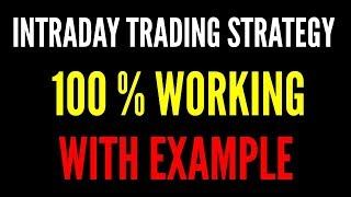 Intraday Trading Strategy In Hindi  | Latest Trading Strategy | 2018
