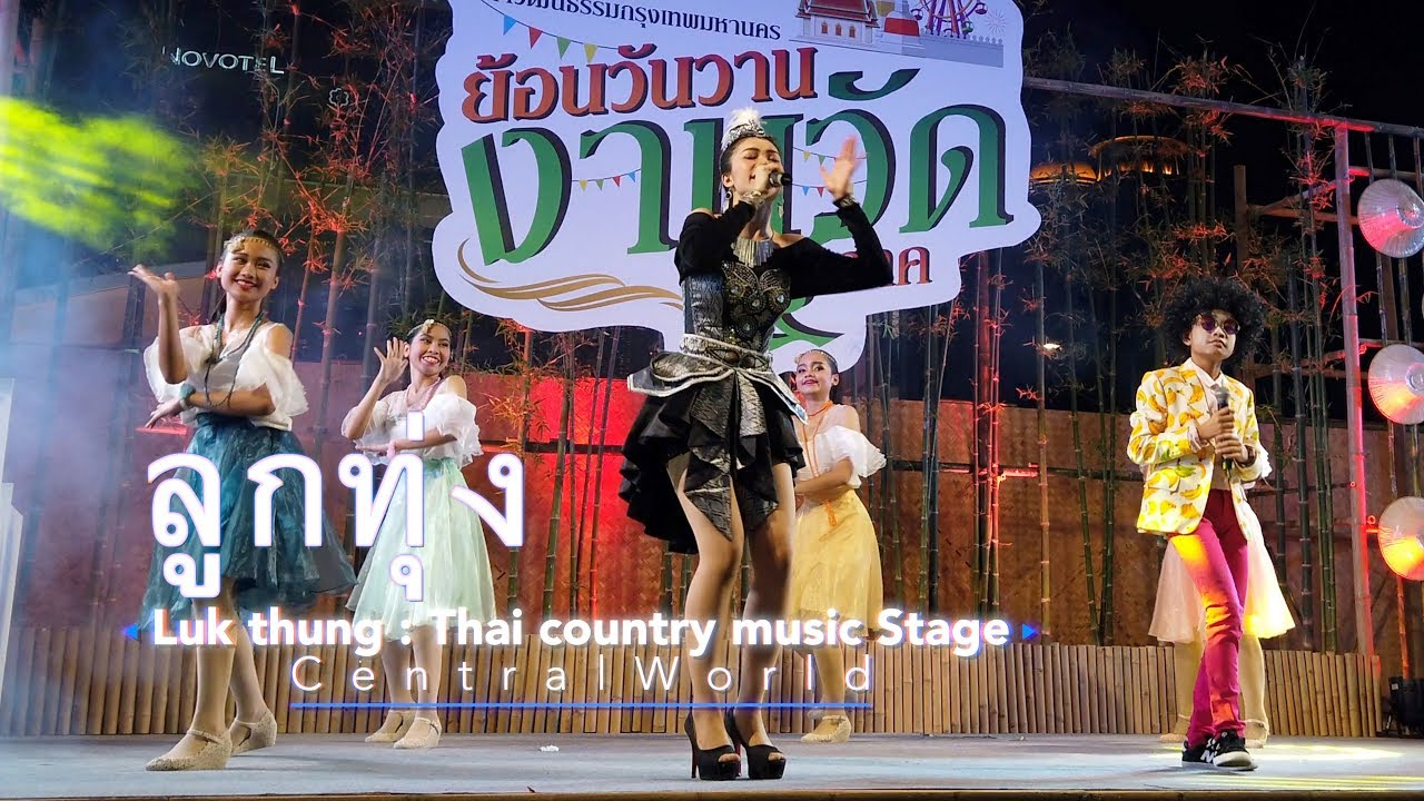 -Luk thung- Thailand Country music show