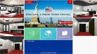 Escape a New York Hotel walkthrough ニューヨークのホテルからの脱出 (funkyland)