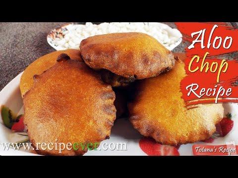 Aloo chop recipe | How to make aloo chop | Alu chop recipe | Potato chops | Bengali snacks recipe