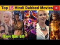Top 15: Hollywood movies on YouTube in hindi | hollywood movies in hindi dubbed | Ep. 17 | Oye Filmy