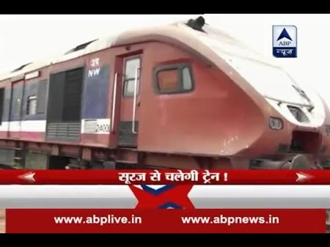 Poori Khabar: Trails of solar power run trains to begin soon