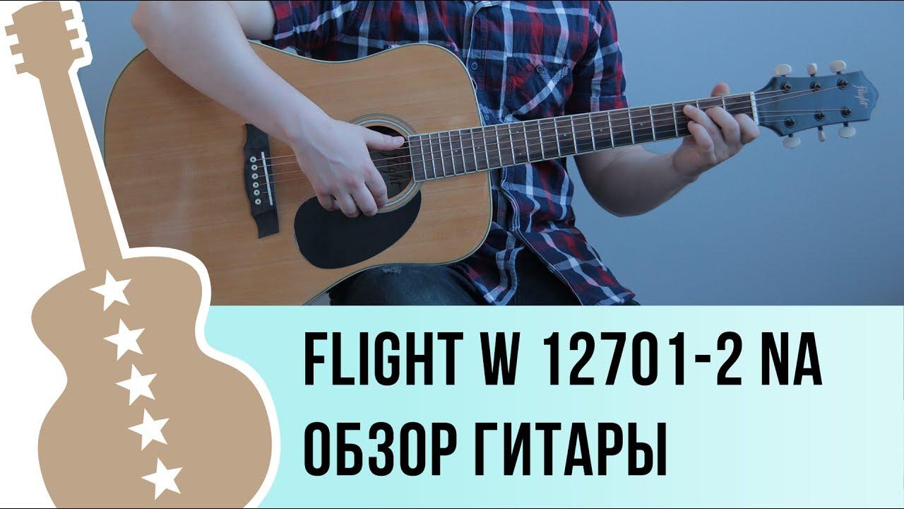 Чистка накладки грифа гитары лимонным маслом - YouTube
