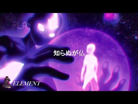 """""""ELEMENT"""" – Mac miller x Isaiah rashad x Logic type beat 2018 (Free)"""