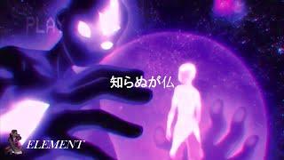 """ELEMENT"" - Mac miller x Isaiah rashad x Logic type beat 2018"