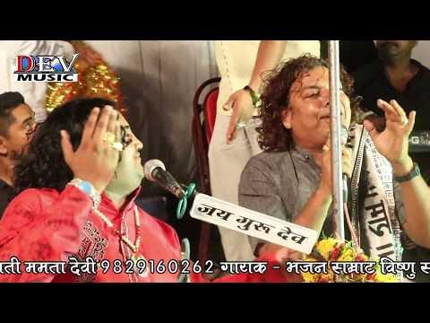 Dhora Wali Dharti Upar Udato Aave - Baba Ramdevji Bhajan   Vishnu Sagar, Kaluram Bikharniya