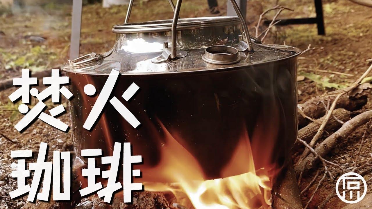 続、田舎移住引越し 煮出し焚火珈琲 庭遊び 土壌改良挑戦【ほんのり田舎暮らしVlog #2】