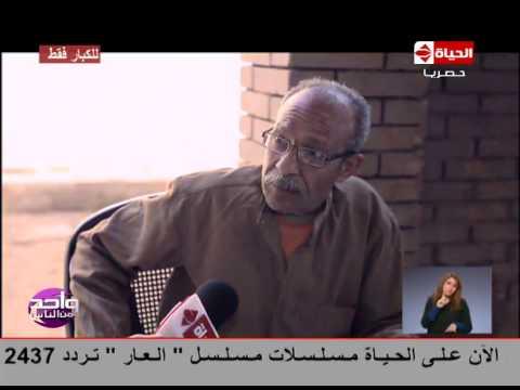 """واحد من الناس - عم أحمد التربي """" كنت أنظف أحد المدافن لكى أدفن جثة أخرى """" فقال لى الميت"""" سيبنى نايم"""