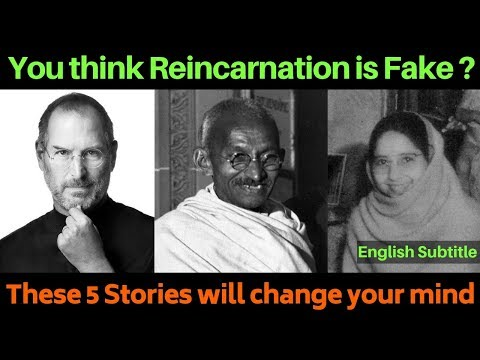 Reincarnation proven by these 5 stories    पुनर्जन्म के प्रमाण यह 5 घटनाएं
