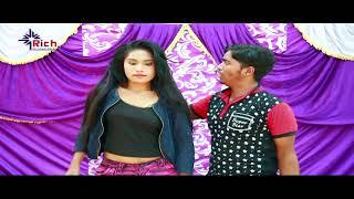 Puk Puk Bhojpuri Romentic Song, Trinetra, Nirbhay Sharma