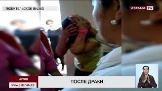 После драки директора и воспитателя прокуратура проверяет частный детский сад в Актау