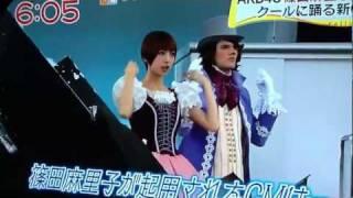 篠田麻里子の新CMです 音が坐骨なのでイヤホンしてください囧rz.