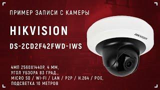 Ip камера Hikvision Ds-2cd2f42fwd-iws, 4mpx  2688х1520p 20fps 83`, Ir, Pt, Microsd, Wi-fi/poe