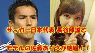 サッカー日本代表主将でドイツ1部フランクフルトMF、長谷部誠(31)...