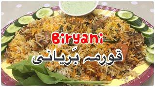 Qorma Biryani 2020 by Madni kitchenMazeedar special Qorma biryani by madni kitchen