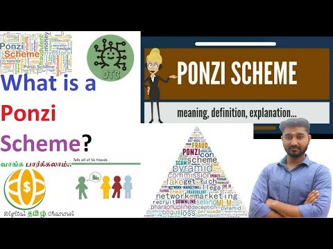 What Is Ponzi Scheme in தமிழ்