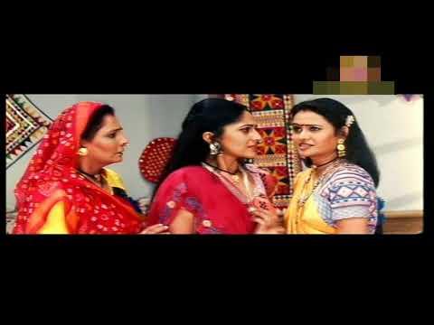 Me to palavde Bandhi Preet | part - 3