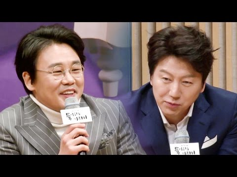 《Production Press Conference》Kim Soo Ro & Kim In Kwon, interview @Please Come Back, Mister