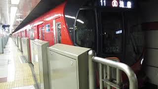 東京メトロ丸ノ内線2000系2102F荻窪駅発車!※発車メロディー「ハート畑」あり