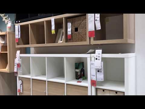 Стеллаж Каллакс #Ikea #IrishkaT #Каллакс #обзор #мебель
