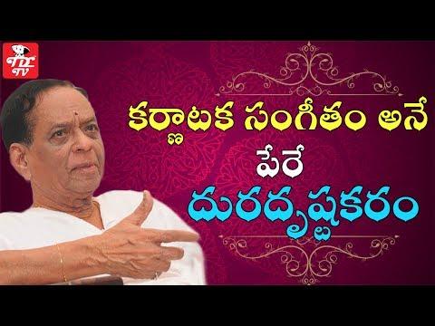 Balamuralikrishna Interview || Part 9 || Carnatic Music || Devotional Songs || Annamayya Songs