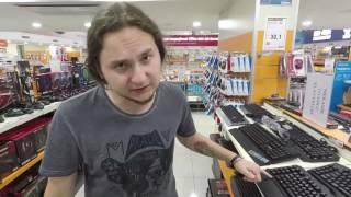 Bir Klavye & Mouse Alışverişi Video