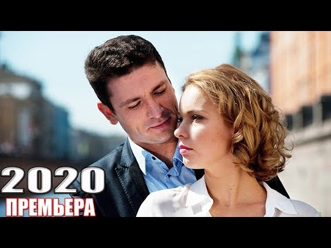 КРУТОЙ фильм! ХРОНИКА ГНУСНЫХ ВРЕМЕН Русские мелодрамы, премьеры HD
