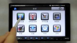 "7"" high resolution digital TFT LCD monitor, pixels:800*3(rgb)*480 DVD GPS DVB-T"