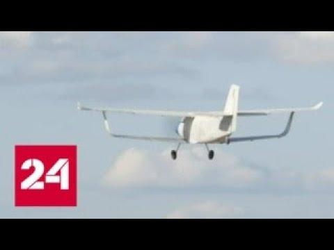 В Якутске презентуют первый опытный образец самолета ТВС 2 ДТС - Россия 24