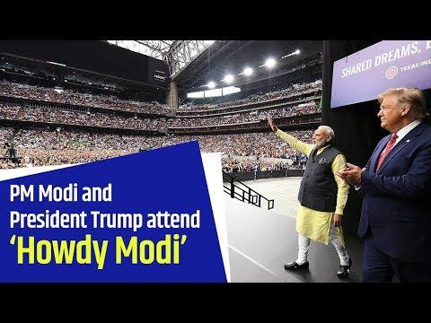PM Modi and President Trump attend 'Howdy Modi' - Indian community event in Houston, USA | PMO