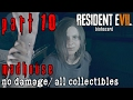 Resident Evil 7 Madhouse Walkthrough Part 10 -  Rescue Ethan All Collectibles/No Damage