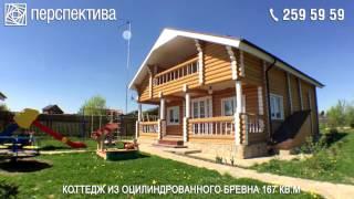 """Усадьба в СНТ """"Берег"""" возле с. Успенка, Пермский край"""