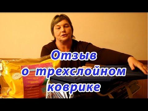 Видео Ска магазин в москве