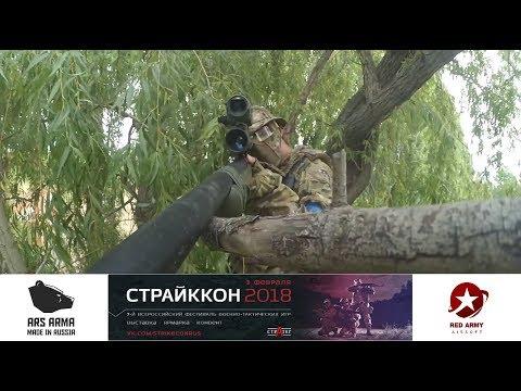 СНАЙПЕР В СТРАЙКБОЛЕ 3 ЛУЧШЕЕ 2017 \ AIRSOFT SNIPER 3 BEST 2017