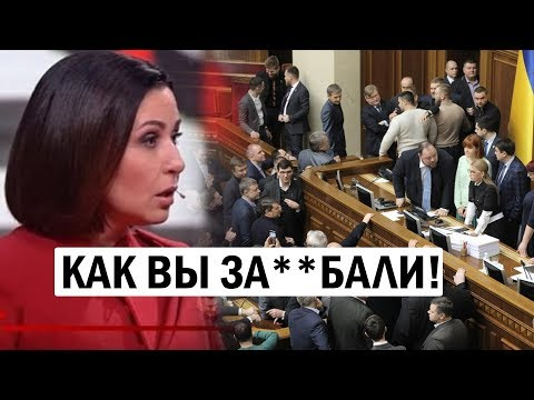 Срочно - СМЕЛАЯ журналистка разнесла в щепки политиков Украины - новости