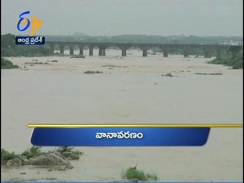 Andhra Pradesh | 19th July 2017 | Ghantaravam 6 AM News Headlines