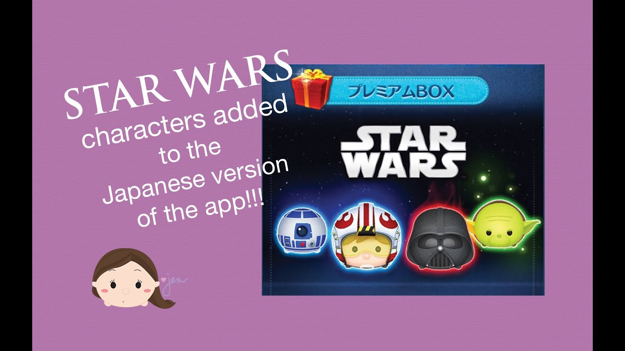 Disney Tsum Tsum - Star Wars Characters on the Japanese version ...
