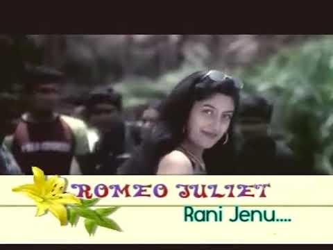 Romeo Juliet Kannada movie